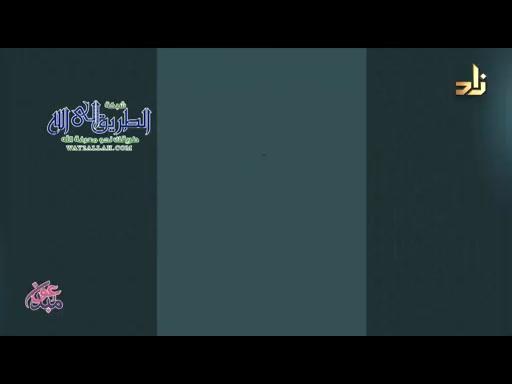 برنامج مقرأة الإمام نافع  الحلقة 159