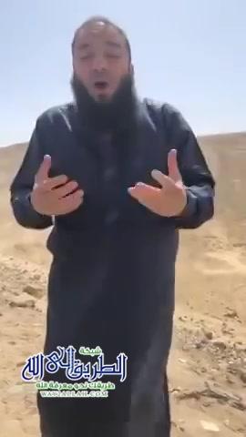 أمتك يا محمد تستحق الشفاعة-أعظم تاريخ في الدنيا كلها