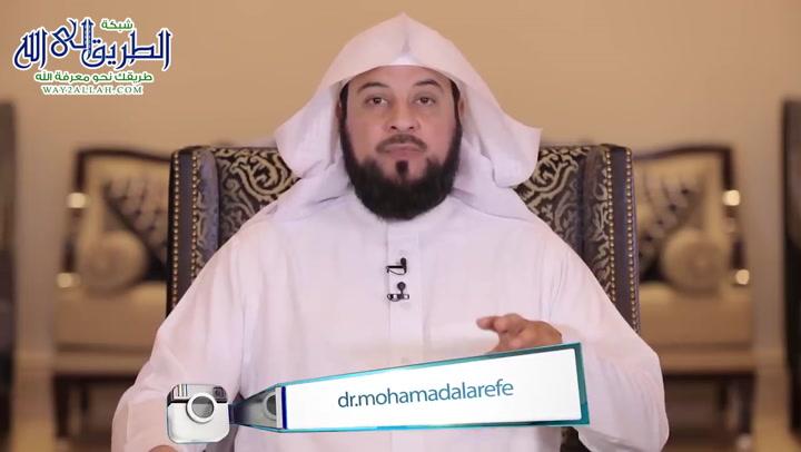 قصة النمرود مع إبراهيم عليه السلام الجزء1
