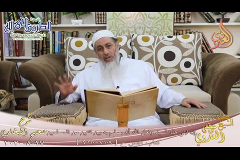 البخاري -648- ابني هذا لسيد ولعل الله أن يصلح به بين فئتين من المسلمين 7109-7110
