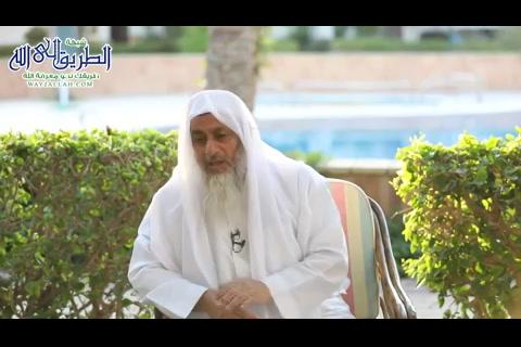 رياض الصالحين -223- كتاب حمد الله تعالى وشكره ح-1393-1396-  19 8 2020