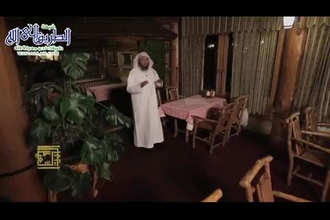 الحلقة  الثانية عشر- البيت السعيد