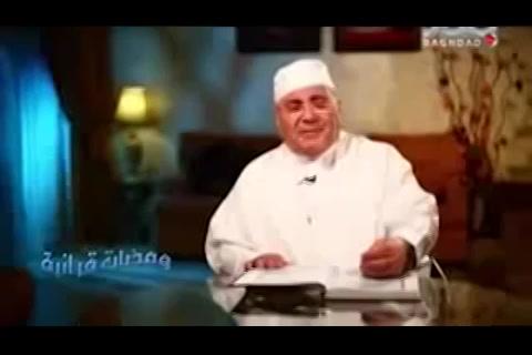 الإبتلاء- ومضات قرآنية
