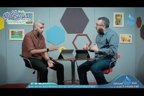 معالشرعج1ح3-أسوةالموسمالثاني