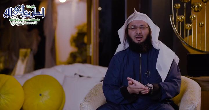 شايل هم ليه؟ -3- اسقني القرآن