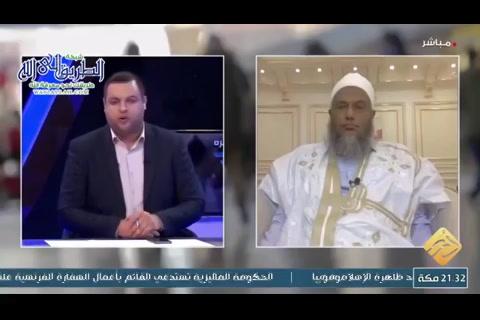 محبة النبي صلى الله عليه وسلم  -  قضايا معاصرة