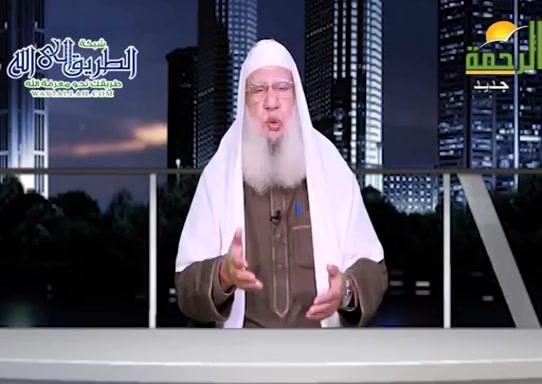 القرانالكريمهوالمصدرالاولللسنةالنبوية(24/12/2020)لقاءالعقيدة