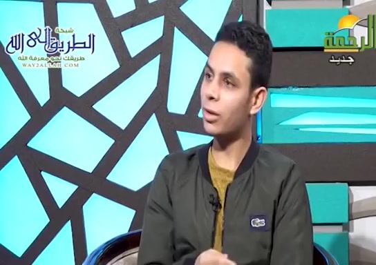 فاسرهايوسف(25/12/2020)معالشباب