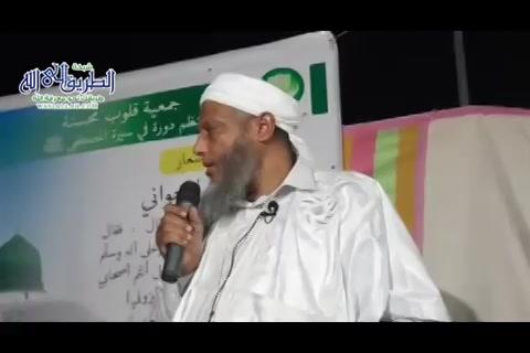 احرص على أن تكون من أنصار محمد صلى الله عليه وسلم