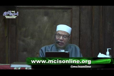 تفسير سورة الأعراف 132 - المحاضرة 13