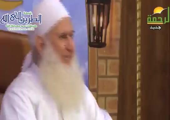تابعمنزلةالتذكر-الوعدوالوعيد(26/12/2020)مدارجالسالكين
