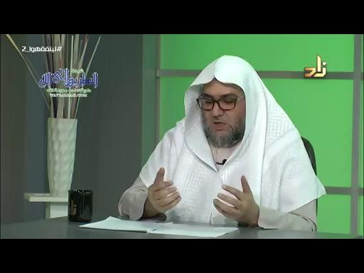 شرحالمقدمةالأصوليةلكتابالإرشاد(3)-د.محمودبنمحمدالكبش-برنامجليتفقهوا2