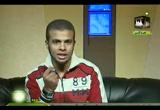 الشباب وهوس التقليد (20/11/2009) مع الشباب