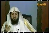 فقه الصلاة(3) (22-11-2009) الفقه الميسر