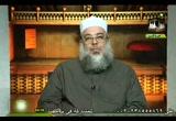 فتاوى الرحمة (24/11/2009)