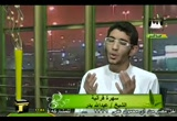 اللقاء المفتوح ... يوم عرفة ... سهرة قرآنية (26/11/2009)