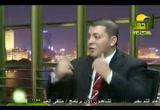 ملتقى العيد (2) (27/11/2009)