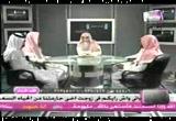 الاستغفار(2)(1/6/2009)الصراطالمستقيم