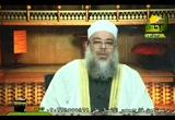 فتاوى الرحمة (30/11/2009)