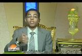 ترجمان القرآن (4/12/2009)
