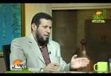 الرسم القرآني (1) (5/12/2009) أحكام التجويد
