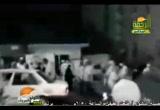الحج قصص وعِبَر (10/12/2009)