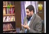 فوائدسورةالحج(10-12-2009)المجلس
