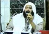 21- في ظل عرش الرحمن .( سلسلة الدار الآخرة ).