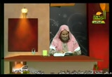 حد الردة (15/12/2009) شرح كتاب الوجيز