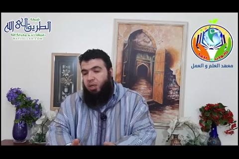 الأحزاب الجزء الاول - السيرة القرآنية