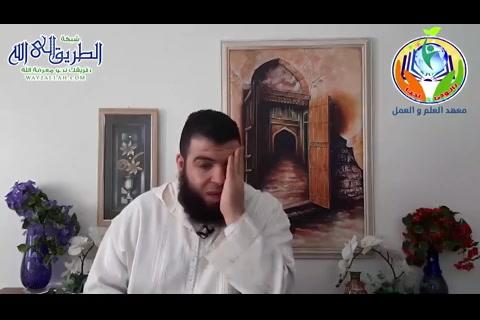 الأحزاب 4 - السيرة القرآنية