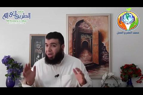 الأحزاب 6 - السيرة القرآنية