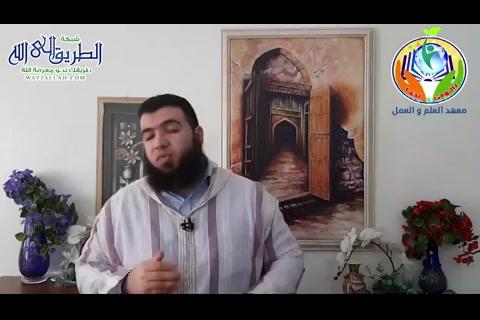 الأحزاب 9 - السيرة القرآنية