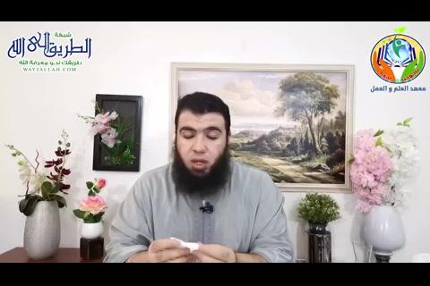 الأحزاب 10 الجزء الثاني - السيرة القرآنية