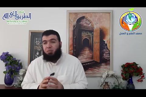 الأحزاب 11 الجزء الأول - السيرة القرآنية