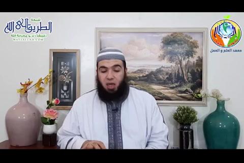 الأحزاب 1 الجزء الثاني - السيرة القرآنية