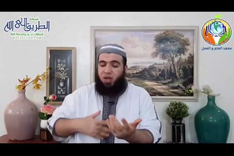 الأحزاب 2 الجزء الثاني - السيرة القرآنية