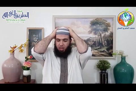 الأحزاب 3 الجزء الثاني - السيرة القرآنية