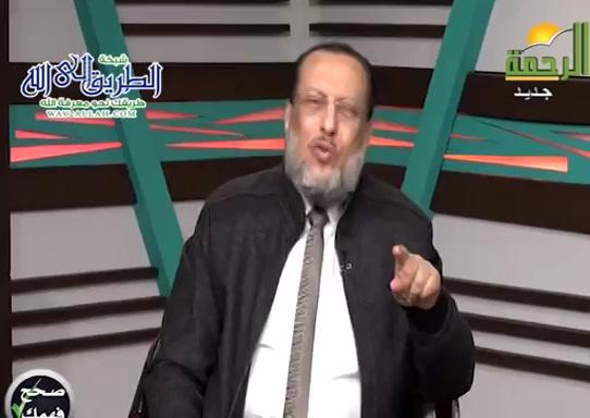 العلامةالصحيحةلحسنالخاتمة(5/1/2021)صححفهمك