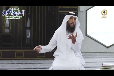 خصائص مكة  - مكة حرم