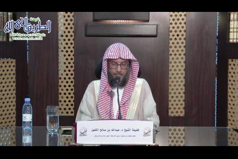 المجلس-6-شرحأدابالمشيالىالصلاةعشاء-6-1441-هــ