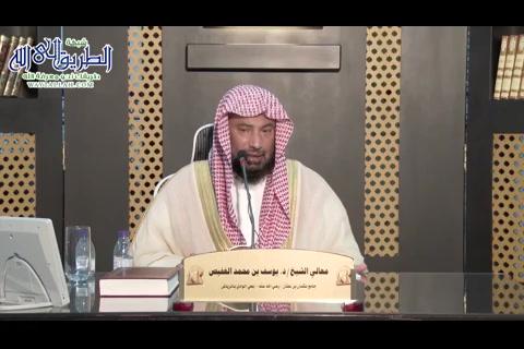 المجلس - 4- شرح كتاب الموافقات -المقدمة الثامنة-  22-1-1438-هـ