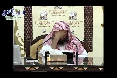 المجلس-8-تخريجالفروععلىالأصول-بابصلاةلعيدين--14-1-1435-هــ