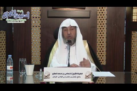 اليوم العلمي-شرح الدروس المهمة لعامة الامة -  -عصر14-6-1441-هــ