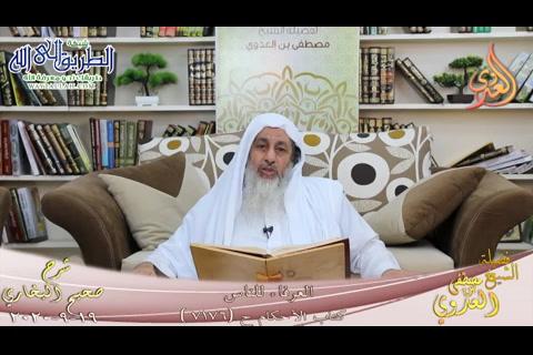 البخاري -679- العرفاء للناس ـ الوسطاء بين الأمير والناس ح -7176-   19 9 2020