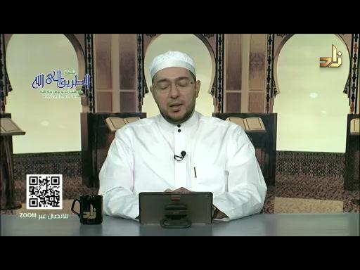برنامج مقرأة الإمام نافع  الحلقة 163