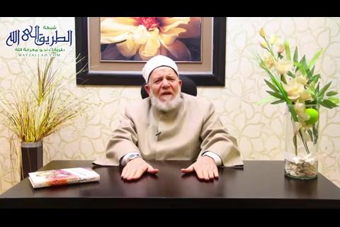 الحلقة 12 - العبرة في أمر الطاعة والمعصية بالعواقب والخواتيم