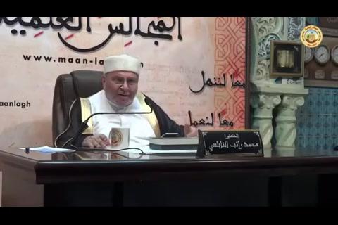 الإسلام إنتماء وإلتزام (4)