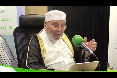 من معاني لبيك اللهم لبيك - حياة المسلم