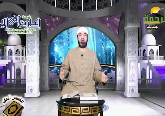 اسرارالحروفالمقطعهفىالقران(12/1/2021)القصصالحق